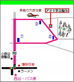 地図HP用ー400m.PNG
